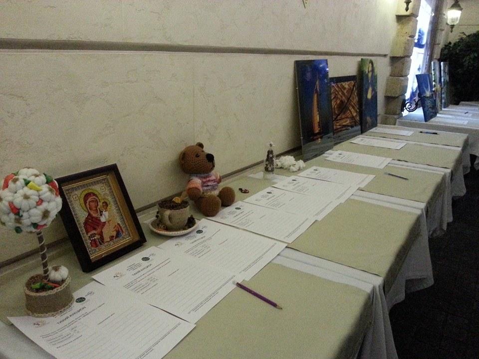 24 марта благотворительная акция «Тихий аукцион»