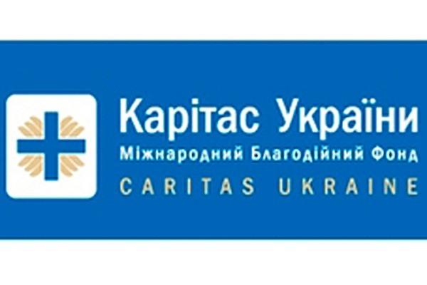 Опрос работодателей от нашего партнера МФ «Каритас»