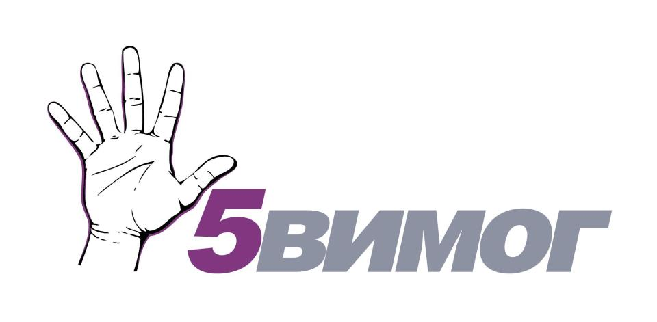 Итоги круглого стола «5 требований малого и среднего бизнеса к политикам и власти»