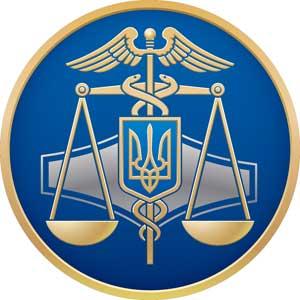 Объявление о конкурсе кандидатов для поддержки назначения на вакантную должность главы Государственной фискальной службы Украины от Харькова