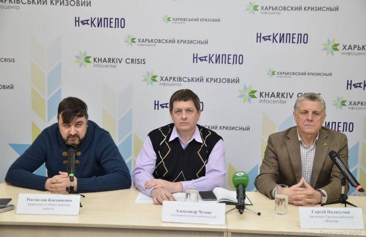 Харьковские общественники ищут кандидата на должность главного налоговика страны