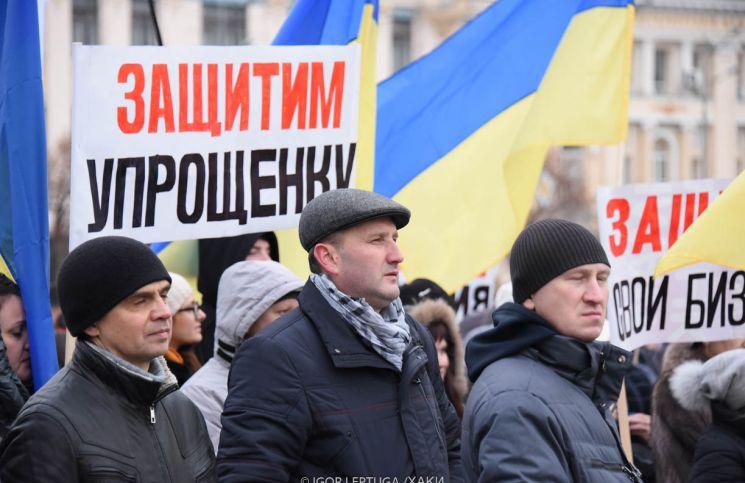 Предприниматели Харькова вышли на бессрочный пикет против изменений в налоговой системе