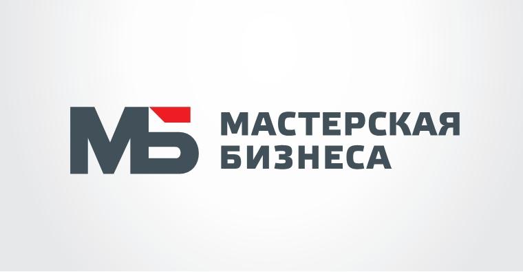 20 ноября состоялась первая встреча участников «Мастерская бизнеса»
