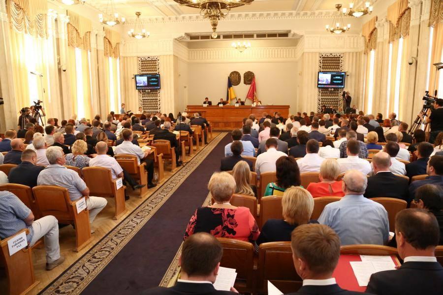 Програма сприяння розвитку малого та середнього підприємництва в Харківській області на 2016 – 2020 роки