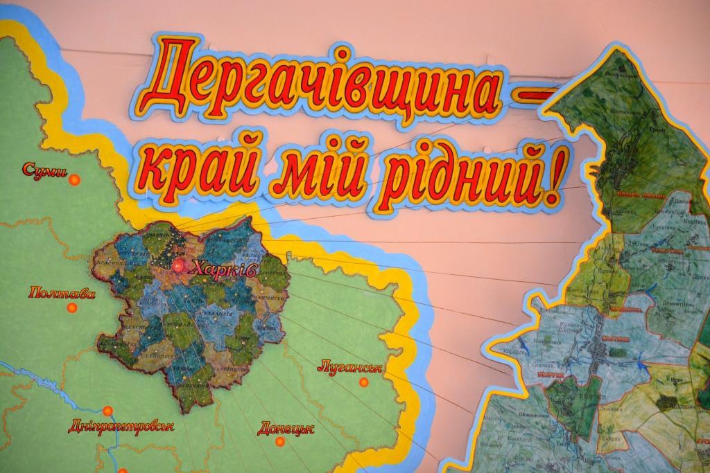 Дергачевские предприниматели встретились с представителями губернатора Харьковской области