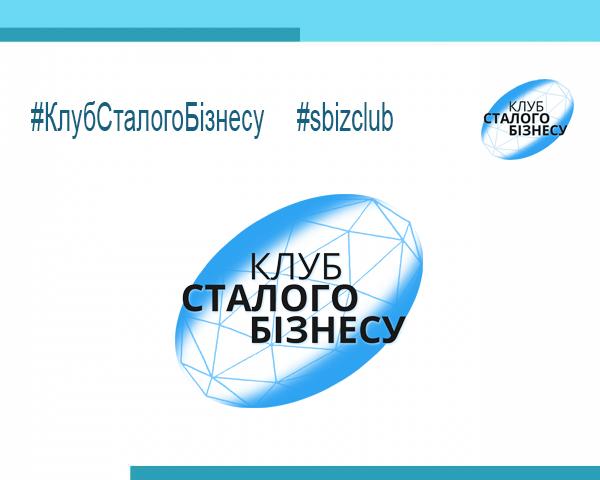 МОМ розпочинає новий проект підтримки самозайнятості внутрішньо переміщених осіб та місцевих громад в Україні