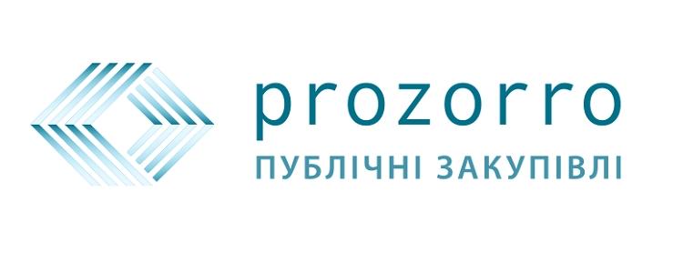 Семинар «Работай и побеждай в ProZorro. Участие в публичных закупках»