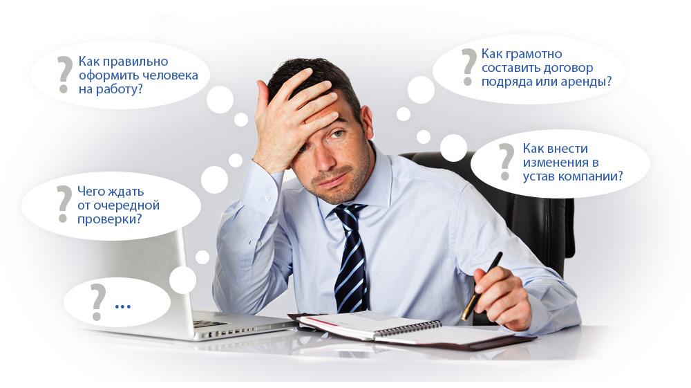 «Ассоциация частных работодателей» инициирует новый социальный проект «Эксперты — Бизнесу»