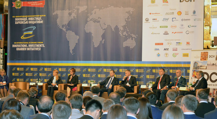 В Харькове пройдет IX Международный экономический форум