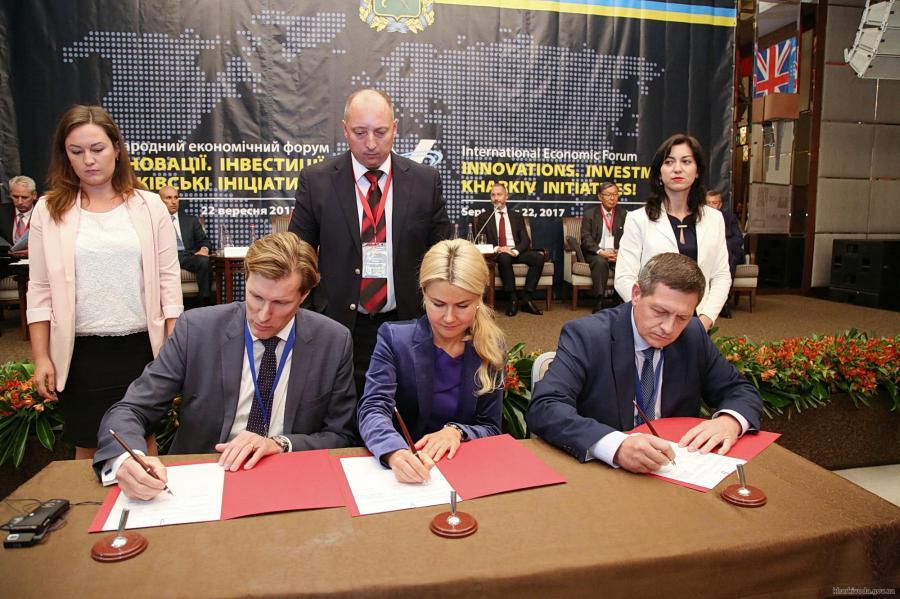 Что получили предприниматели Харькова от проведения Международного экономического форума