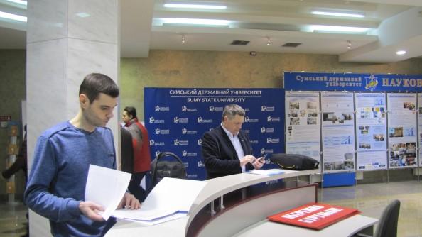 Результатом проведения «Форума деловых кругов Украины» стала Резолюция