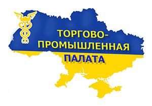 В Киеве пройдет второй ежегодный «Национальный форум развития МСБ2018»