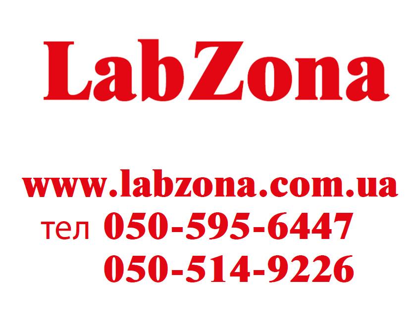 ООО Лабзона — современное сертифицированное оборудование.