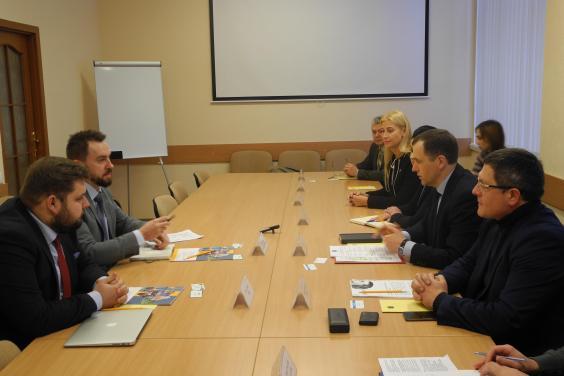 В Харькове презентовали программу «Конкурентоспособная экономика Украины», направленную на развитие МСП